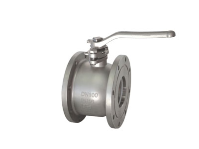 "4""Flanged Ball Valve"